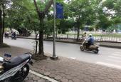 Cần bán nhà đất sổ đỏ riêng tại 183 Vũ Tông Phan, Thanh Xuân, Hà Nội. Sổ đỏ 50m2 giá 2.9 tỷ lô góc