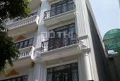 Bán nhà 5 tầng khu Ngô Thì Nhậm - Hà Đông (kinh doanh, hoặc để ô tô). LH: 0936341608