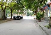 Cho thuê nhà C1-16 KĐT Đại Kim, Hoàng Mai, DT: 55m2 x 4 tầng, 14tr, LH 0963.376.379