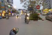 Bán nhà mặt phố tại phố Thái Hà, Đống Đa, Hà Nội, diện tích 205m2, giá 112 tỷ