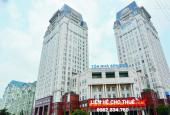 Cho thuê VP giá rẻ tại tòa nhà Sông Đà - Phạm Hùng, Nam Từ Liêm DT: 90-800m2. LH: 0982.834.760