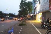 Siêu đẹp mặt phố Kim Giang, 137m2, mặt tiền 12m lô góc kinh doanh ngày đêm