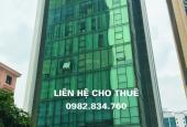 Cho thuê văn phòng đẹp giá rẻ tại tòa nhà MITEC Tower Dương Đình Nghệ,dt 150-300m2, lh:0982.834.760