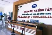 Bán gấp 5 lô đất KĐT An Bình Tân. Giá từ 21.5 tr/m2