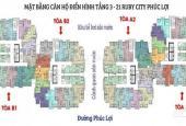 938 triệu sở hữu ngay căn hộ 2PN chung cư Ruby City 3 - hỗ trợ vay ngân hàng 70% - nhận nhà ngay