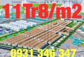 Dự án khu dân cư Nam Tân Uyên, MT ĐT 746, giá 12 tr/m2. LH 0931 346 347