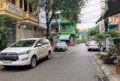 Bán nhà Hoàng Quốc Việt, ngõ 3 ô tô tránh, kinh doanh đỉnh, gara ô tô  nhỉnh hơn 6 tỷ