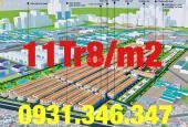 Khu dân cư Nam Tân Uyên - Giá tốt cho khách đầu tư 11tr8/m2. LH 0931 346 347