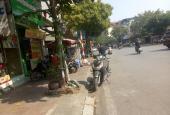 Bán nhà vị trí đẹp phố Ngọc Lâm, Long Biên diện tích 42m2, giá 4,3 tỷ