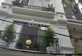 Bán gấp nhà 42m2, 4 tầng, ngay Metro Hà Đông, có thiết kế phòng xe và khách riêng tại Văn Phú