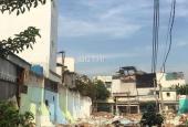 Bán gấp lô đất đối diện Lotte Nguyễn Văn Lượng, 4x16m, giá 5.4 tỷ, XDTD, ko lộ giới