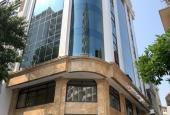 Cho thuê nhà mặt phố Trần Thái Tông, Cầu Giấy. DT: 170 m2 * 8 tầng + 1 hầm, MT: 10m