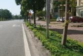 Cho thuê văn phòng tòa nhà Handiresco Cổ Nhuế, quận Bắc Từ Liêm giá rẻ: LH 0981938681