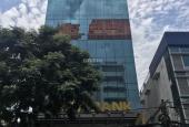 Bán nhà mặt tiền Ký Con, P. Nguyễn Thái Bình, Q1, DT 4x20m, 6 lầu, giá 37,5 tỷ