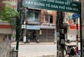 Bán gấp siêu rẻ nhà mặt ngõ ô tô phố Tô Vĩnh Diện, cách phố 50m, 47m2, giá 4.5 tỷ