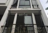 Bán nhà ngõ 58 Nguyễn Khánh Toàn, DT 50m2 x 5T, ô tô cách 70m, giá 5,1 tỷ