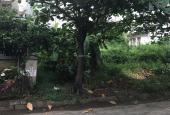 Đất 7x17m, giá 73 tr/m2 rẻ nhất khu vực dự án Phú Nhuận đường Số 25, phường Hiệp Bình Chánh