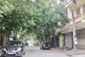 Phân lô, kinh doanh nhà khu ĐTM Đại Kim 56m2 x 4T, mt 4.2m, vỉa hè, ô tô tránh, giá 8 tỷ