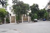 Cần bán gấp nhà mặt hồ khu đô thị Đô Nghĩa, Hà Đông