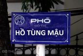Bán đất Hồ Tùng Mậu, Cầu Giấy, đường ô tô tránh, kinh doanh cho thuê tuyệt đỉnh 106m2
