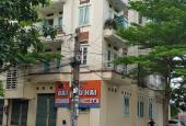 Bán căn hộ khu chung cư An Bình, vị trí căn góc thoáng mát, view đẹp; 60m2 giá 1.25 tỷ