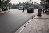 Cần bán gấp mảnh đất mặt ngõ Nguyễn Khoái, ô tô vào giá 1.45 tỷ, 35m2. SĐCC