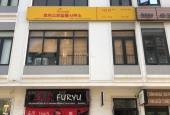 Cho thuê tầng 3 căn hộ B1 - 19 Vinhomes Gardenia đường Hàm Nghi, Mỹ Đình