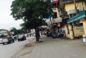 Cực hiếm! Bán nhà mặt phố Trần Đại Nghĩa, 95m2, mặt tiền 7m, kinh doanh đỉnh, 29 tỷ, LH 0971840099