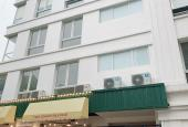 Bán căn nhà đầu tư giữ tiền phố Trung Kính, gara ô tô, diện tích 64m2, giá 14.2 tỷ