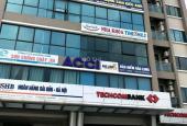 Cho thuê văn phòng ACCI Lê Trọng Tấn, chỉ 199 nghìn/m2/th, nhiều diện tích, hỗ trợ sâu