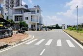 Mở bán 35 nền đất thổ cư & 5 lô góc khu Tên Lửa sau lưng Aeon Mall Bình Tân, sổ hồng riêng