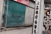 Chính chủ bán 47m2 đất thổ cư Cao Trung, gần đường 24m đang làm, giá siêu rẻ. LH 0972.055.399