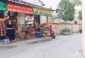 18.2tr/m2 nhà cấp 4 80m2, có chỗ để ô tô, thôn Ngọc Hồi - Thanh Trì. Giá rẻ
