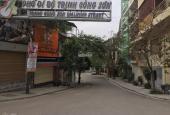 Mua ngay kẻo lỡ! Bán đất tặng nhà phố đi bộ Trịnh Công Sơn 168m, MT 8m