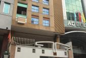 Tòa nhà văn phòng giá Rẻ, DT đa dạng 20m2 - 60m2, Đường Nam Quốc Cang, Phường Phạm Ngũ Lão, Quận 1