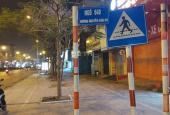 Bán đất tại đường Nguyễn Văn Cừ, Phường Gia Thụy, Long Biên, Hà Nội diện tích 65m2, giá 4.2 tỷ