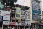 Bán nhà lô góc độc, đẹp kinh doanh nhất MP Kim Mã 77m2/85m2, 11 tầng, MT 7m