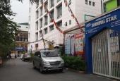 Bán nhà riêng tại Phố Vũ Ngọc Phan, Phường Láng Hạ, Đống Đa, Hà Nội diện tích 90m2 giá 8.7 Tỷ