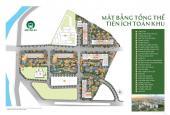 Chính thức nhận nhận giữ chỗ block cuối dự án PiCity High Park Quận 12