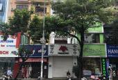 Bán nhà mặt phố tại đường Hoàng Quốc Việt, Phường Cổ Nhuế 1, Bắc Từ Liêm, Hà Nội diện tích 91m2