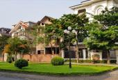 1 CC bán gấp nhà vườn đô thị Việt Hưng, Long Biên, DT 120m2, MT 6m, giá 11,8 tỷ