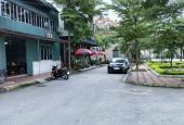 Bán 68m2 đất đấu giá Đìa Đừng, thị trấn Phùng, Đan Phượng, Hà Nội