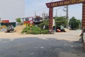Bán lô đất rẻ nhất quả đất tại An Khánh, Hoài Đức