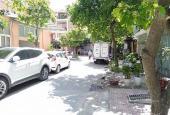 Bán nhà riêng tại đường Quang Trung, Phường La Khê, Hà Đông, Hà Nội diện tích 58m2 giá 5.7 tỷ
