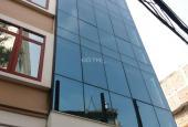 Bán tòa nhà phố Nguyễn Thị Định, Cầu Giấy, 9 tầng thang máy ô tô kinh doanh 19.3 tỷ 84m2