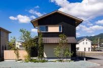 Học cách thiết kế nhà 2 tầng theo phong cách người Nhật