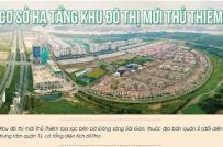 Khu đô thị mới Thủ Thiêm hiện đang có gì?