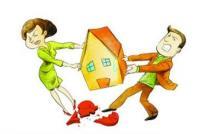 Giấu chồng mảnh đất cha mẹ cho, khi ly hôn có phải chia tài sản?