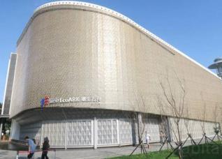 Độc đáo tòa nhà làm từ 1,5 triệu chai nhựa tái chế thể chống lại động đất