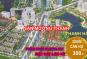 Mở bán căn hộ Thanh Hà Cienco 5 giá chỉ từ 9.5 triệu/m2. liên hệ 0983405792